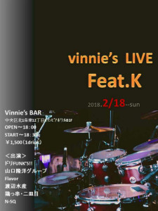 S2018.02.18Feat.K