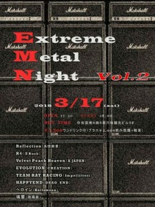 S2018.03.17EXtreme MN vol2