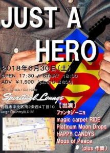 S2018.06.30 JUST A HERO